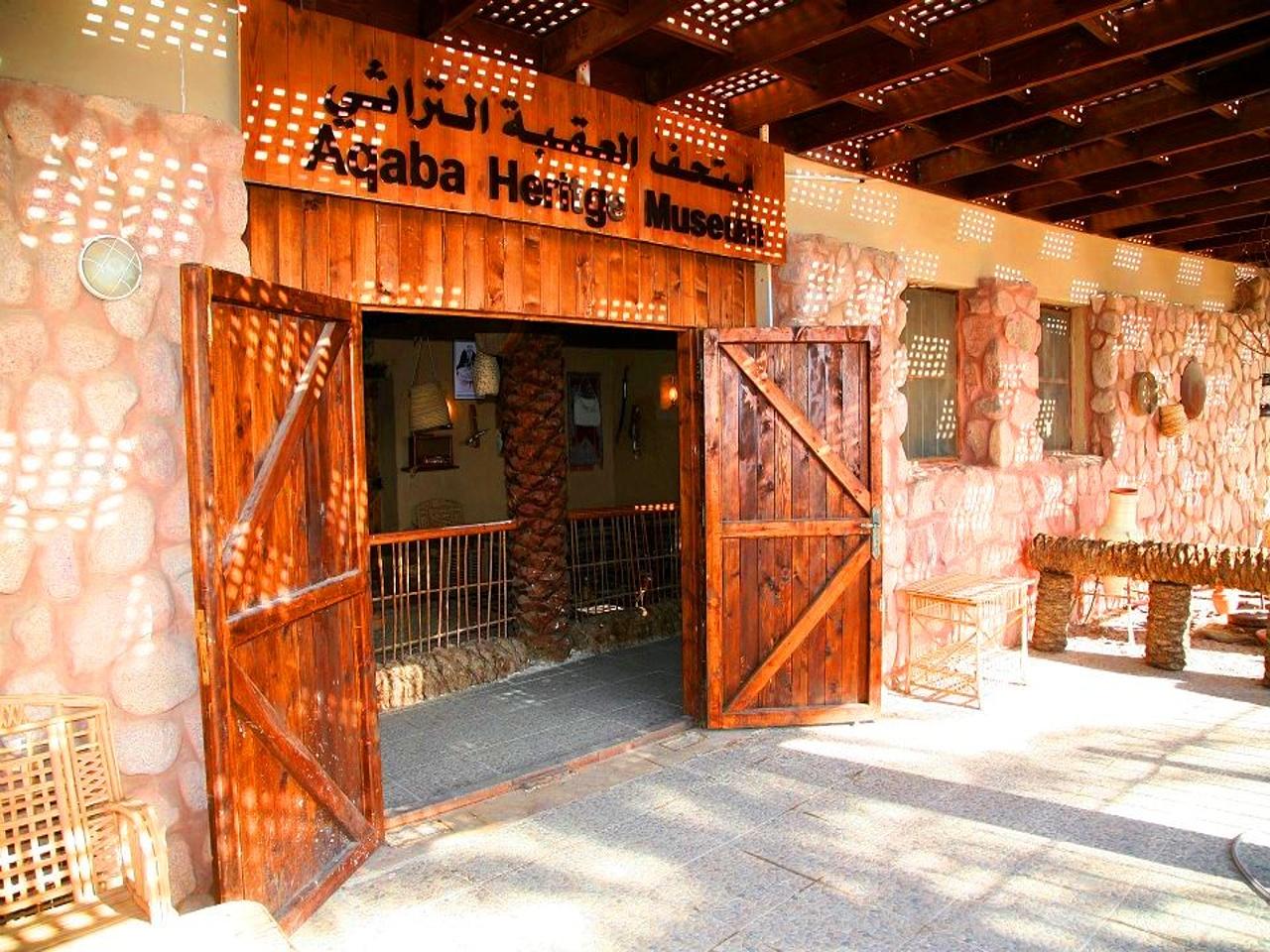 akaba - Arkheologicheskiy muzey