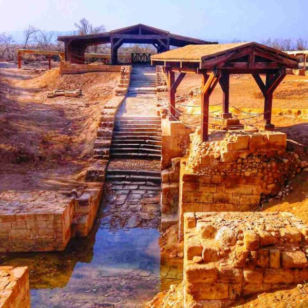 место крещение река иордан